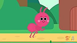 آموزش اعداد 1 تا 10 (The Ants Go Marching)