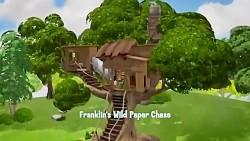 فرانکلین و ماجرای نامه