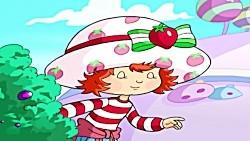 Strawberry Shortcake's Get Well Adventure - Part2