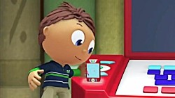 Super Why and Cinderella The Princes Side of the Story