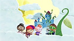 Super Why and King Midas