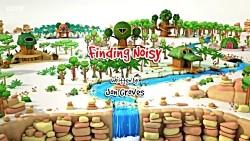 Finding Noisy